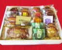 【ふるさと納税】No.021 芦の屋焼き菓子詰め合せ (63...