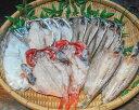 【ふるさと納税】No.025 二宮 干物セット / 季節による多少内容が変わる訳あり品 魚 天日干し 神奈川県 特産品
