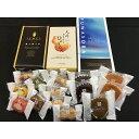 【ふるさと納税】【2603-0065】大井町生まれのお菓子詰...