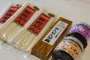 【ふるさと納税】001-205F6 おぐにふる里銀杏製品詰め合わせセット