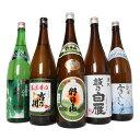 【ふるさと納税】C1-14(第1弾)ふるさと長岡酒蔵巡り(1800ml×5本)
