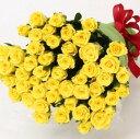 【ふるさと納税】【お届け日時指定必須】G04 生産者直送!バラの花束(お任せ同色系50本)