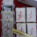【ふるさと納税】c37 新潟県産減農薬栽培「こがねもち」使用...