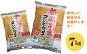 【ふるさと納税】新潟県 見附市産 コシヒカリ 7キロ 精米 ...