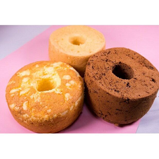 ふるさと納税さどっ粉シフォンケーキ3種詰め合わせ菓子/シフォンケーキ・洋菓子・スイーツ・デザート・け
