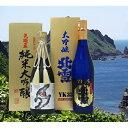 【ふるさと納税】佐渡の大吟醸YK35 2銘柄セット 【日本酒...