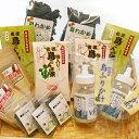 【ふるさと納税】相川岩百合オリジナル 佐渡の海から食品セット...