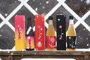 【ふるさと納税】越後の名酒 八海山の梅酒四合瓶3種詰合せ(各...