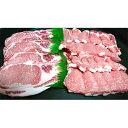 【ふるさと納税】弥彦村産豚肉1.2kgセット (ロース)【1068837】