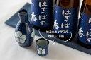 【ふるさと納税】阿賀町マンマ認定 新潟県阿賀町産 本醸造造り...