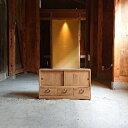 【ふるさと納税】無垢箪笥 ローボードテーブル タンス たんす...