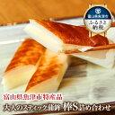 【ふるさと納税】大人のチーズかまぼこ 棒S(ボウズ)4パック...