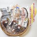 【ふるさと納税】富山の干物専門店が選ぶ、お酒のおとも詰め合わ...