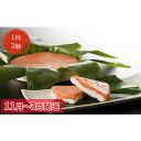 【ふるさと納税】【11〜3月発送】ますの寿司 1段3個 ます...