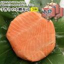 【ふるさと納税】手作りの小鱒寿司 3個セット
