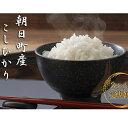 【ふるさと納税】【ASIAGAP認証農場】3ヶ月定期便 富山...