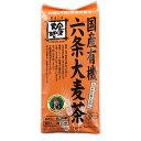 【ふるさと納税】金沢大地 有機六条大麦茶(ティーバッグ)...