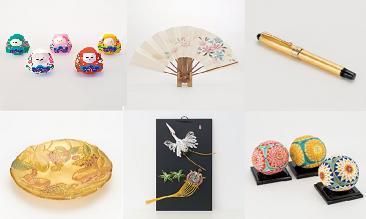 【ふるさと納税】金沢市文化の人づくり応援謝礼品引換券