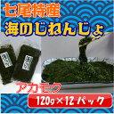 【ふるさと納税】七尾特産「海のじねんじょ」12パック入り