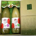 【ふるさと納税】完熟りんごジュース2本セット(陽光/ふじ)×2箱