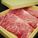 【ふるさと納税】能登牛 ロースステーキ 210g×3枚