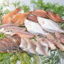 【ふるさと納税】能登の朝どれ「いきいき七尾魚」干物セット 魚...