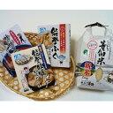 【ふるさと納税】能登炊込みご飯セット サザエ フグ 牡蠣