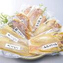 【ふるさと納税】能登 里海 里味噌漬けの詰め合せ(ブリ・甘鯛...