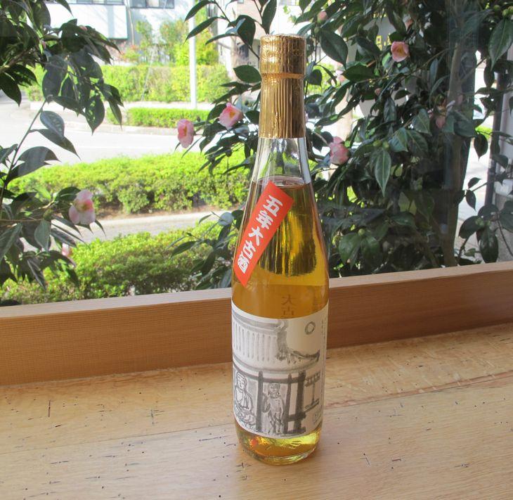 【ふるさと納税】能登の地酒 五年大古酒 19度500ml×1本 プレゼント ギフト お祝い 酒