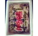 【ふるさと納税】石川県産 能登かき むき身900g〜1kg(...