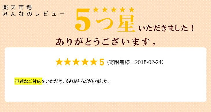 【ふるさと納税】和倉温泉多田屋ペア宿泊券 2間...の紹介画像2