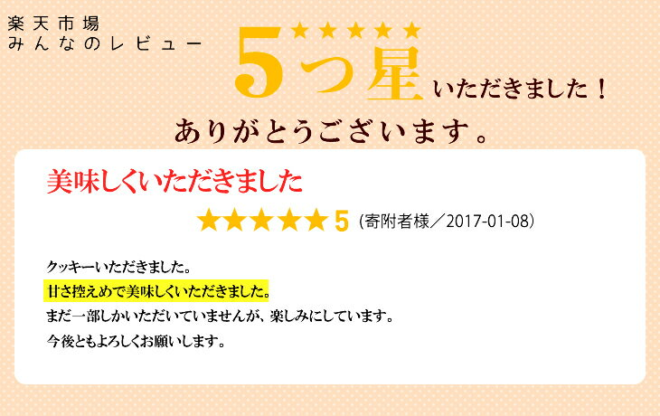 【ふるさと納税】焼菓子詰め合わせ 洋菓子 ギフ...の紹介画像3