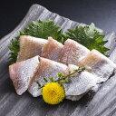【ふるさと納税】小鯛の笹漬<120g×2個> 鯛の酢漬け 魚...