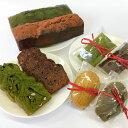 【ふるさと納税】梅屋常五郎 パウンドケーキと焼き菓子の詰め合...