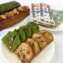 【ふるさと納税】梅屋常五郎 パウンドケーキと豆あめの詰め合わ...
