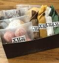 【ふるさと納税】009015.糖質制限チョコバー4本&焼き菓子4個詰合せ