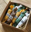 【ふるさと納税】009014.糖質制限チョコバー10本セット(ミルク・ホワイト・ビター・抹茶)