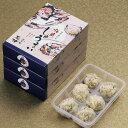 【ふるさと納税】008009. 和風しゅうまい 6個入り×2箱