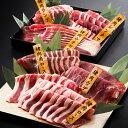 【ふるさと納税】[B012] のとしし(イノシシ)食べ比べセット 1.5kg...