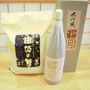 【ふるさと納税】特別栽培米コシヒカリ「織姫の舞」5kg×2と池月「大吟醸」 1800ml×1本の贅沢セット