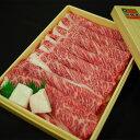 【ふるさと納税】徹底した品質管理で安全で美味しいお肉「能登牛」肩ローススライス