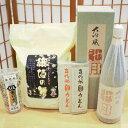 【ふるさと納税】石川県産豚肉「能登豚」と地元のお米・地酒の贅沢セット