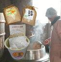 【ふるさと納税】味噌作りセットとお米