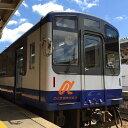 【ふるさと納税】のと鉄道 NT200列車貸切権