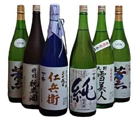 【ふるさと納税】清酒一乃谷 定番5種6本のみくらべ 【お酒・日本酒・大吟醸酒】