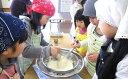 【ふるさと納税】生乳を使用したアイス体験+高原BBQ+ワンド...