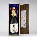 【ふるさと納税】花垣 超特撰大吟醸 720ml 【日本酒・お酒】