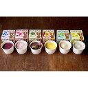 【ふるさと納税】定期便 3ヶ月連続 みんなの アイス 6個セット( 卵・牛乳・小麦等アレルギー特定原...