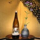 【ふるさと納税】純米酒「富士の関」(720ml)【1126332】