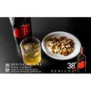 【ふるさと納税】BENICHU38°(720ml) 【お酒/紅映梅・うめしゅ・お酒・リキュール・アルコール】